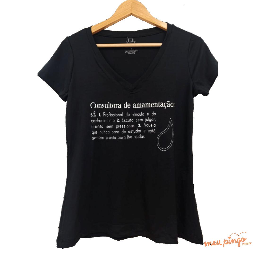 CAMISA CONSULTORA DE AMAMENTAÇÃO
